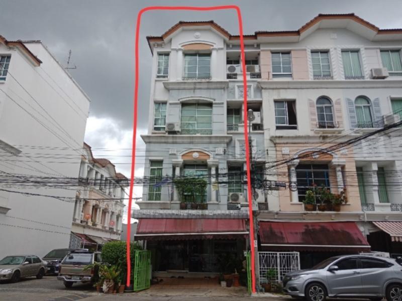 ขายโฮมออฟฟิต โครงการ AP บ้านกลางเมือง พระราม 9-ลาดพร้าว 4 ชั้น ออฟฟิตพร้อมใช้งาน