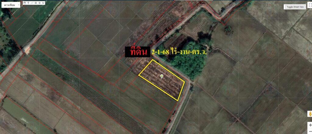 ขายที่ดิน 2-1-68 ไร่-งาน- ตร.ว. ต.เวียงยอง ใกล้นิคมในเครือสหพัฒน์ฯ