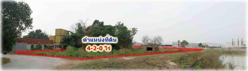 ขายที่ดินถูกมาก ติดถนนสาธารณะ 3 ด้าน ติดนิคมอุตสาหกรรมปิ่นทอง อ.ศรีราชา จ.ชลบุรี