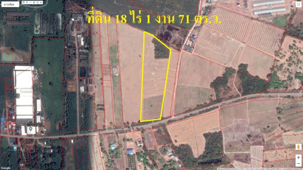 ขายที่ดิน 18-1-71 ไร่ ในโคกไทย, ศรีมโหสถ ติดถนนสุวินทวงศ์-โคกพนมดี