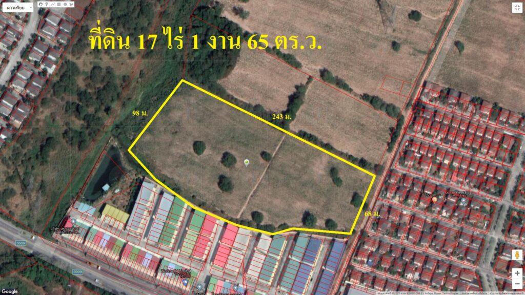 ขายด่วน ที่บ่อวิน 17-1-65 ไร่ พื้นที่สีเหลือง สร้างหมู่บ้านได้ ไม่ต้องถม