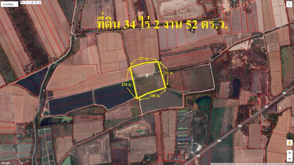 ขายที่ดินอำเภอวิหารแดง 34 ไร่กว่า ๆ ขายยกแปลงไร่ละ 250,000 บาท