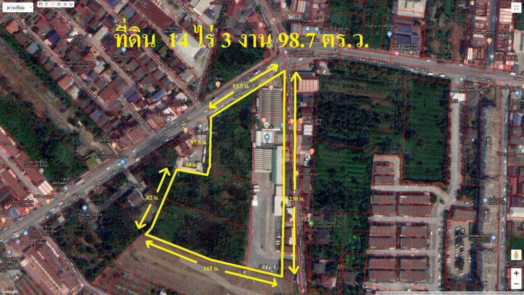ขายที่ดินบางศรีเมือง นนทบุรี 14 ไร่ 3 งาน 98.7 ตร.ว. ติดถนนสาธารณะทั้ง 2 ด้าน