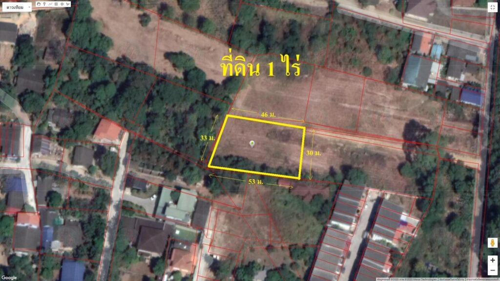 ขายที่ดินเปล่า 1 ไร่ พื้นที่สีส้ม อำเภอศรีราชา ติดถนนสาธารณะ ใกล้โรงเรียน