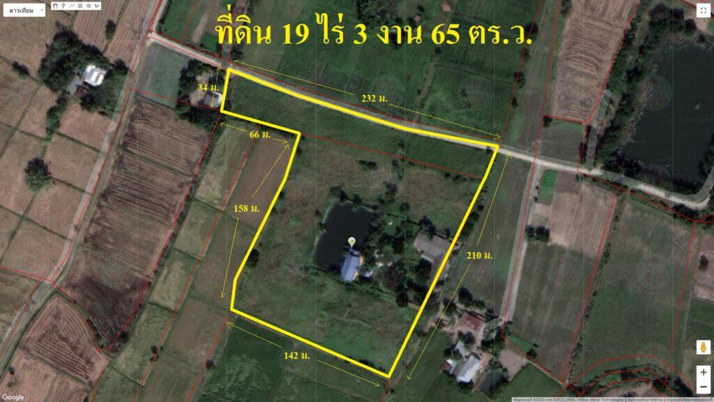 ขายที่ดินพื้นที่สีเขียว พร้อมบ้าน เนื้อที่ 19 ไร่ 3 งาน 65 ตารางวา ต.หัวปลวก ใกล้คลองส่งน้ำ