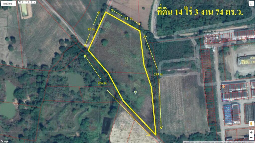 ขายที่ดิน 14 ไร่ 3 งาน 74 ตารางวา เป็นพื้นที่สีชมภู พิกัด ต.โชคชัย