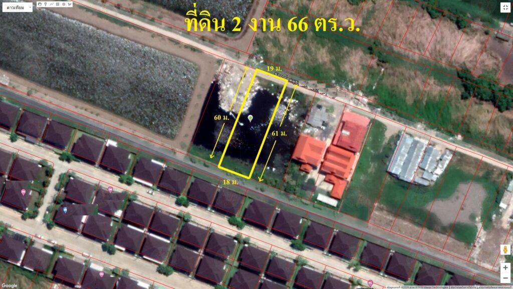ขายที่ดิน 266 ตร.ว. อ่อนนุช ถ.พัฒนาการตัดใหม่ พื้นที่สีเหลือง
