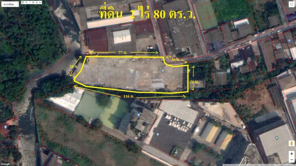 ขายที่ดินเนื้อที่ 2 ไร่ 80 ตารางวา เป็นพื้นที่สีแดง ใกล้รพ.บางปะกอก 9 อินเตอร์ฯ