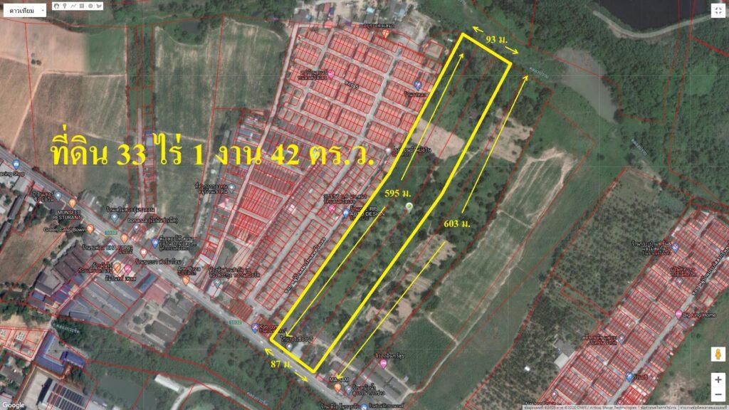 ขายที่ดินพื้นที่สีม่วงขนาด 33 ไร่ 1 งาน 42 ตารางวา ตำบลบ่อวิน