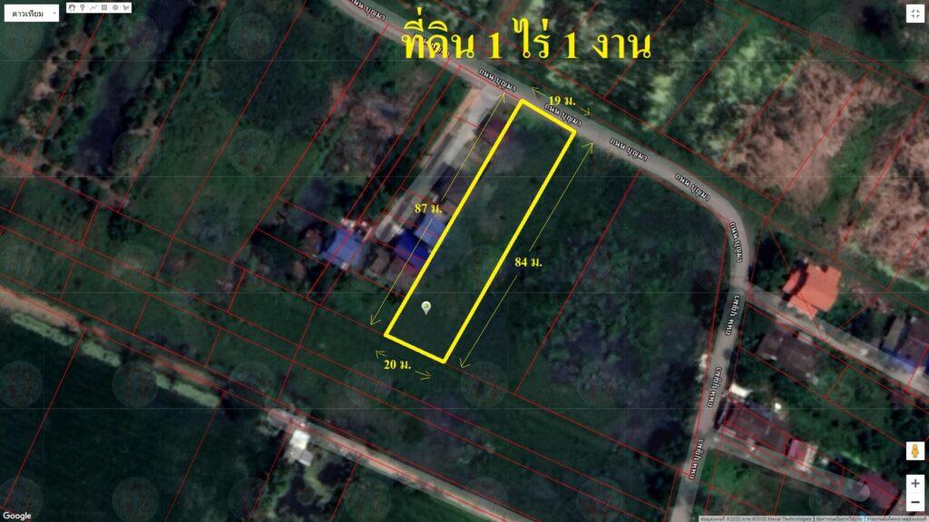 ขายที่ดิน 1 ไร่ 1 งาน ลำมดตะนอย หนองจอก เป็นพื้นที่สีเขียวใกล้วิทยาลัย