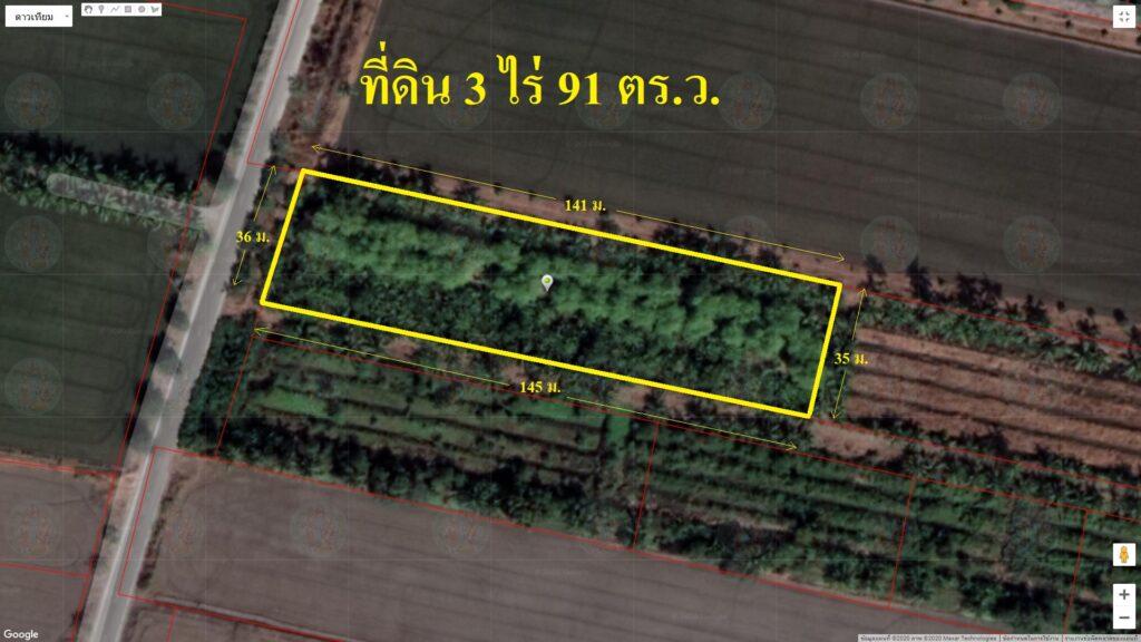 ขายที่ดิน 3 ไร่ 91 ตร.ว. จังหวัดนนทบุรี ติดถนนลาดยาง