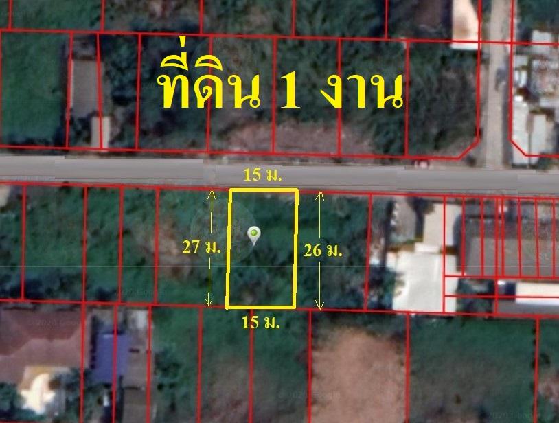 ขายที่ดิน 100 ตารางวา ลำลูกกา คลอง 3 ทางเข้า ม.ซื่อตรง พื้นที่สีส้ม