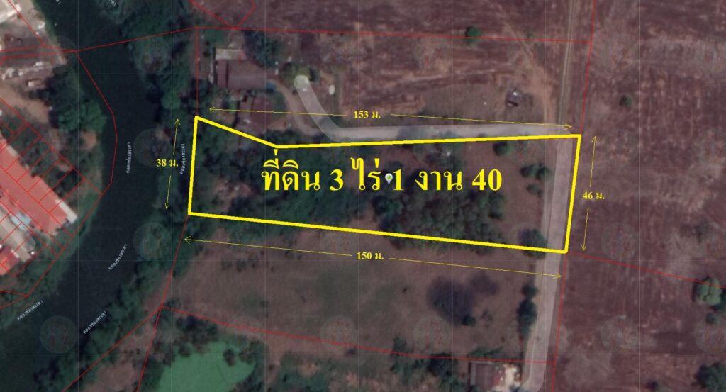 ขายที่ดินพร้อมบ้านสร้างเอง 1 ไร่ 3 งาน 40 ตารางวา พื้นที่สีชมพู