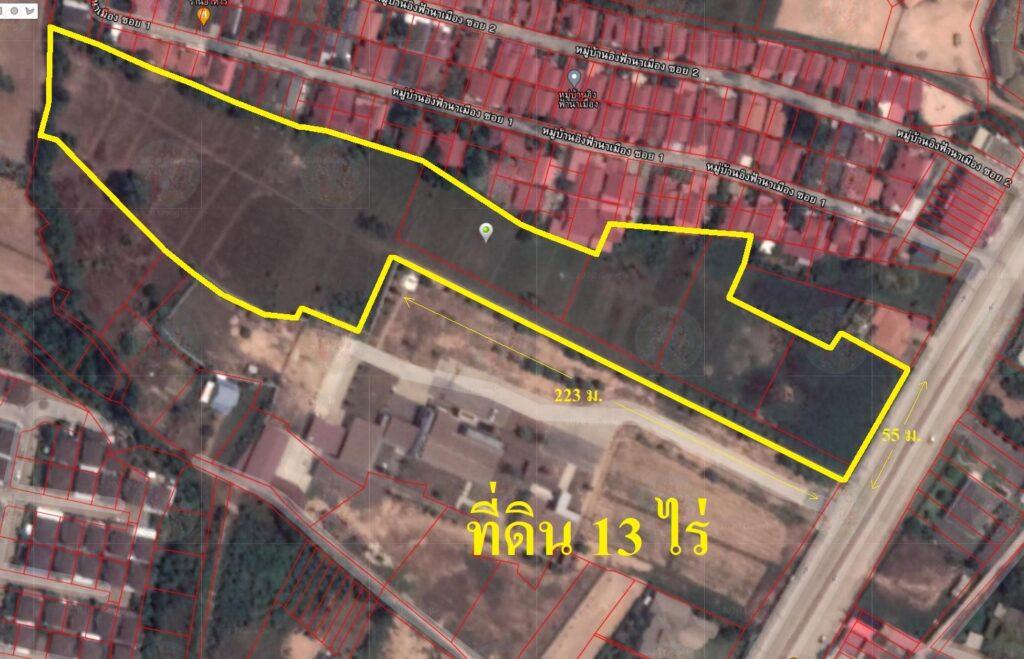 ขายที่ดิน พื้นที่สีชมพู 13 ไร่ อ.เมือง จ.อุบลราชธานี