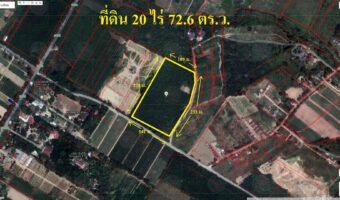 PH823 ขายที่ดิน 20 ไร่ 72.6 ตารางวา พื้นที่สีเหลืองพร้อมไฟฟ้าน้ำประปาใกล้นิคมโรจนะ