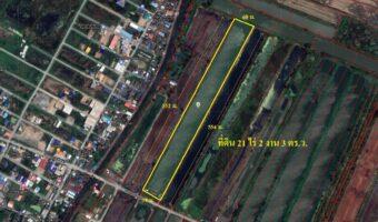 PH544 ขายด่วนที่ดิน 21ไร่ เหมาะสร้างโรงงาน หรือ บ้านจัดสรร