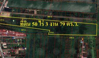 PH574 ขายที่ดิน 50 ไร่ ถ.คุ้มเกล้า ลาดกระบัง