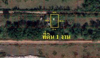 PH580 ขายที่ดิน 1 งาน ติดถนนคลอง 3 ประทุมธานี