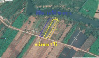 PH832 ขายที่ดิน 7 ไร่ อำเภอไทรโยค ติดแม่น้ำแควน้ำ ที่ดินเป็นโฉนดครุฑแดง วิวภูเขา