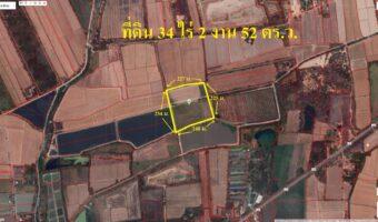 PH834 ขายที่ดินอำเภอวิหารแดง 34 ไร่กว่า ๆ ขายยกแปลงไร่ละ 250,000 บาท