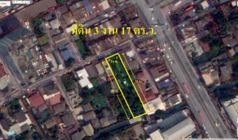 PH835 ขายที่ดิน 3 งาน 17 ตารางวา เป็นพื้นที่สีแดง ใจกลางเมืองนน ติดแม่น้ำเจ้าพระยา ใกล้รถไฟฟ้า MRT
