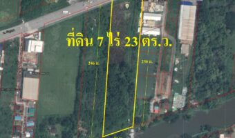 PH632 ขายที่ดิน 7-0-23 ไร่ ติดถนนลำลูกกา คลอง 7