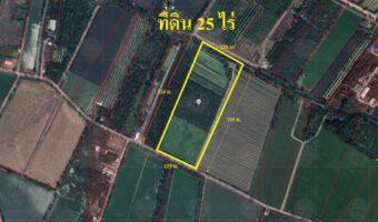 PH633 ขายที่ดิน เนื้อที่ 25 ไร่ ด้านหน้าติดถนน ด้านหลังติดคลอง