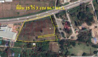 PH665 ขายที่ดิน ใกล้สี่แยกแม่ต๋ำ จ. เชียงราย ติดถนนหลวง พร้อมโฉนด