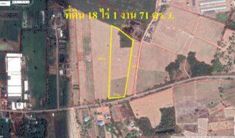 PH674 ขายที่ดิน 18-1-71 ไร่ ในโคกไทย, ศรีมโหสถ ติดถนนสุวินทวงศ์-โคกพนมดี