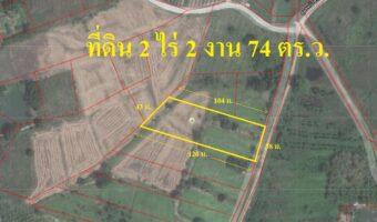 PH694 ขายที่ดิน 2 ไร่ 2 งาน 74 ตร.ว. ใกล้สนามบินศรีราชา