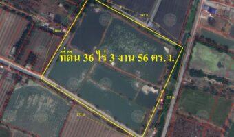 PH702 ขายที่ดินเปล่า จ.นครปฐม ห่างจากสนามบินนครปฐม เพียง 18 กม.