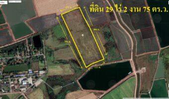 PH894 ขายที่ดิน อำเภอบ้านสร้าง 29 ไร่ 2 งาน 75 ตารางวา พื้นที่สีชมพู ใกล้สถานีรถไฟฟ้าบ้านสร้าง