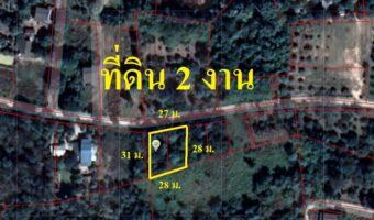 PH712 ขายด่วนที่ดินติดถนนคอนกรีต 200 ตร.ว. อำเภอบ้านนา