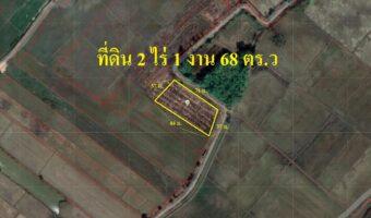 PH730 ขายที่ดิน 2 ไร่ 1 งาน 68 ตร.ว. ต.เวียงยอง ใกล้นิคมในเครือสหพัฒน์ฯ
