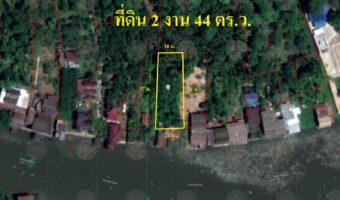 PH737 ขายที่ดินเป็นรูปสี่เหลี่ยมผืนผ้าพร้อมบ้านไม้สักทรงไทย ขนาดเนื้อที่ 2 งาน 44 ตร.ว.