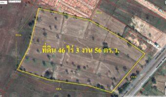 PH745 ขายด่วนพื้นที่สีม่วง 46-3-56 ไร่ ราคาไร่ละ 1,000,000 ติดนิคมอุตสาหกรรมกบินทร์บุรี