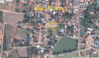 PH913 ขายที่ดินถมแล้ว 1ไร่ 74 ตารางวา พื้นที่สีเขียว บ้านถนนหักน้อย ใกล้วิทยาลัยเทคนิคหลวงพ่อคูณ