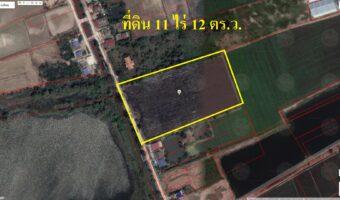 PH384 ขายที่ดินเปล่า อำเภอสามโคก ปทุมธานี