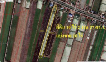 PH917 ขายที่ดินเนื่อที่ 10 ไร่พื้นที่สีเขียว อำเภอ บางเลนใกล้วัด ใกล้โรงเรียน ใกล้ตัวอำเภอ
