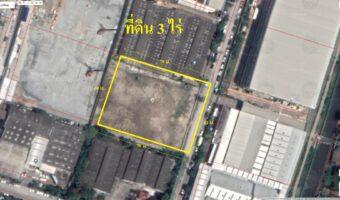 PH921 ขายที่ดิน 3 ไร่ 1 ตารางวา พื้นที่สีม่วง นิคมอุตสาหกรรมบางพลี กม.23 ที่สวยถมแล้ว