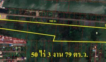 PH750 ขายที่ดิน 50 ไร่ 3 งาน 79 ตร.ว. ถนนคุ้มเกล้า ลาดกระบัง ใกล้สนามบิน พื้นที่สีส้ม