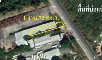 PH755 ขายที่ดินพื้นที่บ่อแร่ 1 งาน 72 ตร.ว. ติดถนนเส้นหลักใกล้ทะเล