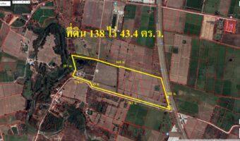 PH926 ขายที่ดินสวย 138 ไร่ 43.4 ตารางวา ตำบลปากน้ำโพ ด้านหน้าติดถนนดำเลี่ยงเมืองด้านหลังติดแม่น้ำ