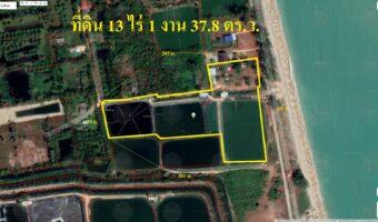 PH788 ด่วนขายที่ดิน 13 ไร่กว่า พร้อมรีสอร์ทและบ่อปลาบ่อกุ้งเพียงไร่ละ 1 ล้านบาท