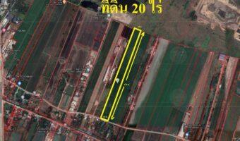 PH795 ขายที่ดินปทุมธานี พื้นที่สีชมพูเนื้อที่ 20 ไร่ ขายไร่ละ 4.5 ล้าน