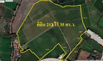 PH934 ขายที่ดิน 212 ไร่ 35 ตารางวา ติดถนน 4 เลนสายนครภาชี เป็นพื้นที่สีเขียว