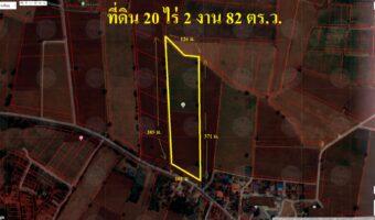 PH939 ขายที่ดิน 20 ไร่ 2 งาน 82 ตารางวา หมาะสำหรับปลูกบ้านพักตากอากาศ วิวภูเขา