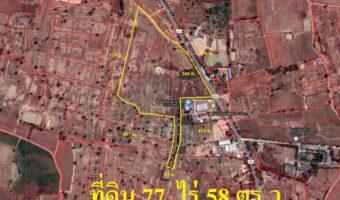 P32 ขายที่ดินสวย ติดถนนหลัก กาญจนบุรี 77 ไร่ 58 ตารางวา ใกล้ อบต.ใกล้วัด
