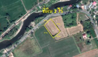 PH402 ขายที่ดินในซอยสุวรรณศร 3 ในเขตเทศบาลเมือง หลังศาลากลางจังหวัดนครนายก จำนวน 2 ไร่