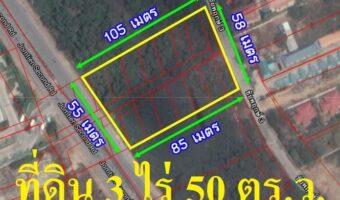 PH951 ขายที่ดินเปล่าพื้นที่สีแดง 3 ไร่ 50 ตารางวา ติดถนนจอมเทียนสาย 2